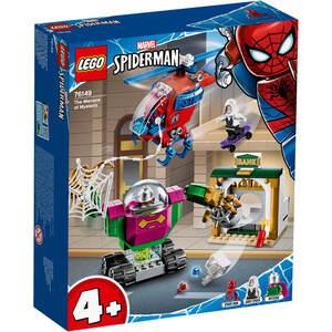 LEGO 76149  Mračni Mysterio