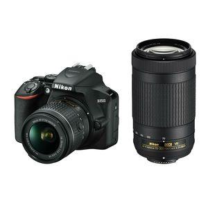 Nikon DSLR D3500 AF-P DX 18-55 VR + AF-P 70-300 VR