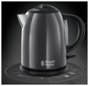 Russell Hobbs kuhalo GREY COMPACT