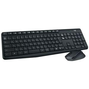 Tastatura i miš Logitech MK315