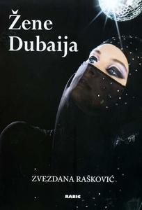Žene Dubaija