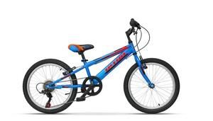 Dječje biciklo ULTRA BIKE STORM 6BRZ 20'' BLUE