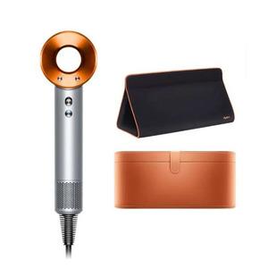 Dyson fen za kosu Supersonic HD03 Silver/Coper + putna kožna torbica