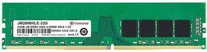 Memorija Transcend DDR4 32GB 2666Mhz JETRAM TS