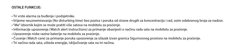 e_kupi_page_razdvojeno-10.jpg