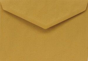 Kuverta 18x25 B5-SGŠ žuta mala 80gr. 25/1