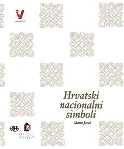 HRVATSKI NACIONALNI SIMBOLI, Mario Jareb