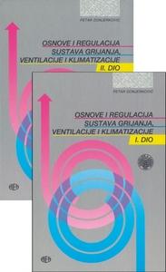 KLIMATIZACIJA I-II, Petar Donjerković