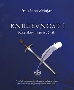 KNJIŽEVNOST 1  -  RAZLIKOVNI PRIRUČNIK ZA SREDNJU ŠKOLU, Snježana Zrinjan
