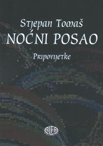 NOĆNI POSAO, Stjepan Tomaš