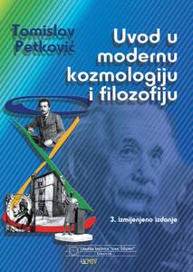 Uvod u modernu kozmologiju i filozofiju, Tomislav Petković