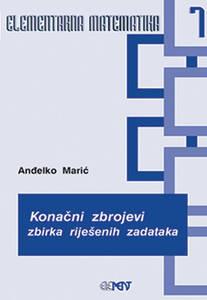 EM 07: Konačni zbrojevi, zbirka riješenih zadataka, Anđelko Marić