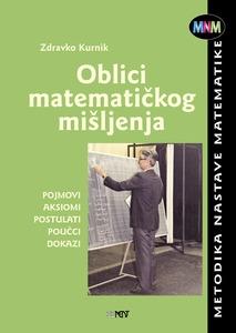 Oblici matematičkog mišljenja, Zdravko Kurnik