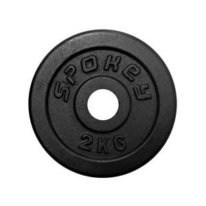 SPOKEY ploča Sinis 2,0 kg 84419
