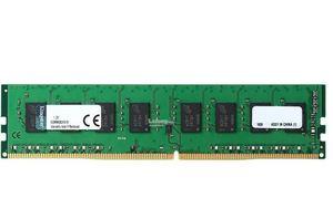 Memorija Kingston DDR4 4GB 2666MHz Valie RAM
