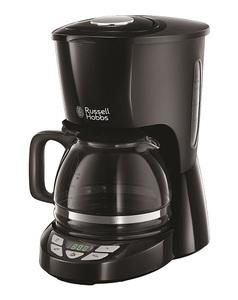 RUSSELL HOBBS aparat za kavu 22620-56