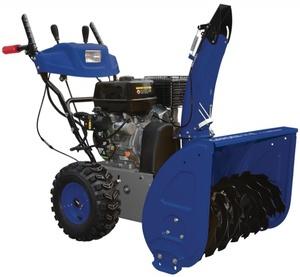 REM POWER freza za snijeg Garden S 11 E - 11 KS