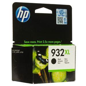 Tinta HP CN053AE, No. 933XL