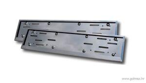 INOX KROM ravni nosači tablica (Prednji ravni + Zadnji ravni)