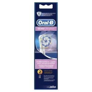 Oral-B zamjenske glave SENSI UT EB60-2