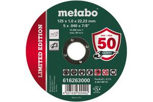METABO rezna ploča + 125mm x 1,0 x 22,2 inox - set od 10 kom