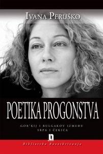 Poetika progonstva, Ivana Peruško