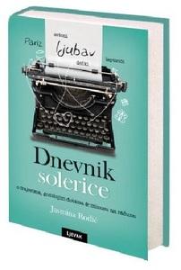Dnevnik solerice, Jasmina Rodić
