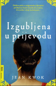 Izgubljena u prijevodu, Jean Kwok