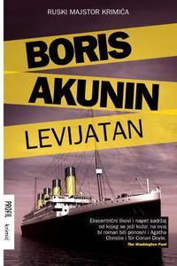 Levijatan, Boris Akuni