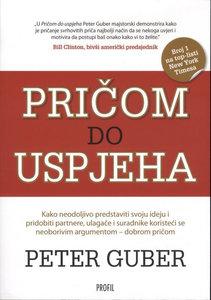 Pričom do uspjeha, Peter Guber