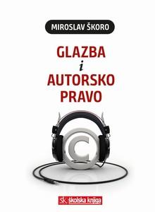 Glazba i autorsko pravo, Miroslav Škoro