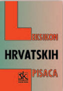 LEKSIKON HRVATSKIH PISACA: Skupina autora