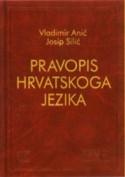 PRAVOPIS HRVATSKOGA JEZIKA: Vladimir Anić, Josip Silić