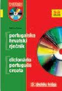 PORTUGALSKO-HRVATSKI RJEČNIK - CD sa snimljenim  izgovorom: Nikica Talan