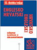 ENGLESKO-HRVATSKI I HRVATSKO-ENGLESKI DŽEPNI RJEČNIK S GRAMATIKOM: Gordana Mikulić