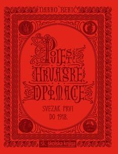 Povijest Hrvatske Diplomacije(Do 1918.G.)1.Sv., Darko Bekić