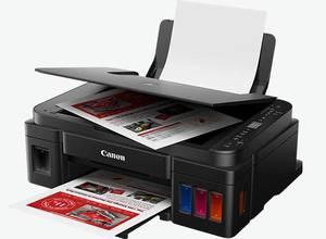 Canon multifunkcijski pisač Pixma G3411 + crna tinta gratis