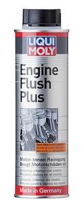 Liqui moly sredstvo za čišćenje motora 300ml