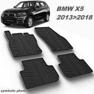 Gumeni auto tepisi za BMW X5 - komplet prednji i zadnji