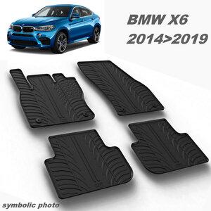 Gumeni auto tepisi za BMW X6 - komplet prednji i zadnji
