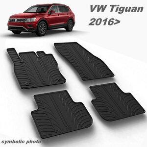 Gumeni auto tepisi za Fiat VW Tiguan - komplet prednji i zadnji