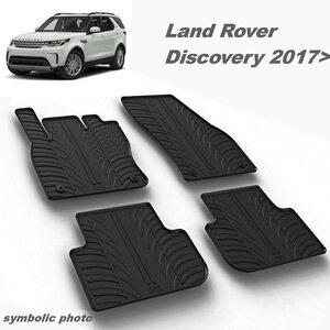 Gumeni auto tepisi za Land Rover Discovery - komplet prednji i zadnji