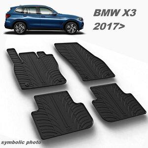 Gumeni auto tepisi za BMW X3 - komplet prednji i zadnji