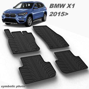 Gumeni auto tepisi za BMW X1 komplet prednji i zadnji