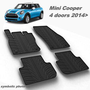 Gumeni auto tepisi za Mini Cooper - komplet prednji i zadnji