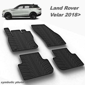 Gumeni auto tepisi za Land Rover Velar - komplet prednji i zadnji