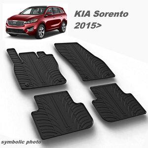 Gumeni auto tepisi za KIA Sorento - komplet prednji i zadnji