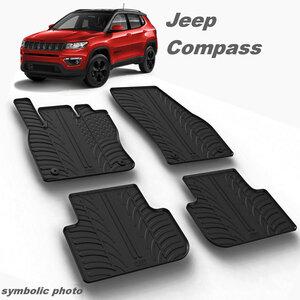 Gumeni auto tepisi za Jeep Compass - komplet prednji i zadnji