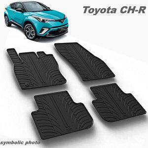 Gumeni auto tepisi za Toyota C-HR - komplet prednji i zadnji