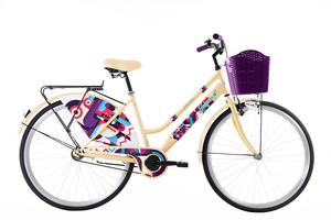 """ADRIA gradski bicikl JASMIN 28""""HT bež 18"""""""